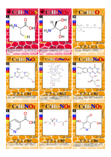 molecules3.png