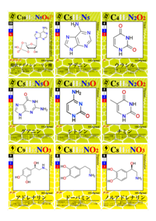 molecules4.png