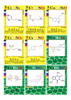 molecules5.png