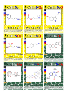 molecules6.png