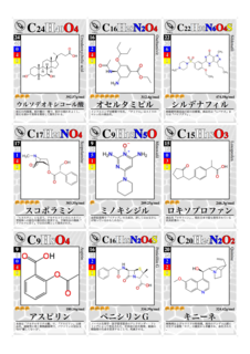 molecules8.png