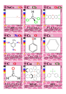 molecules9.png